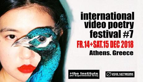 International-Video-Poetry-Festival-2018-athens